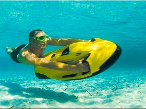 seabob juguetes acuaticos para yates y barcos